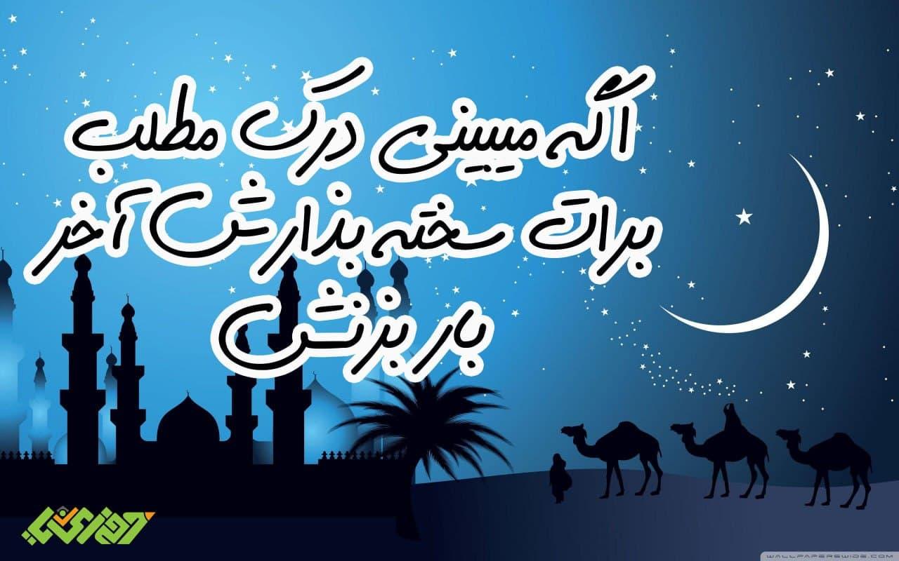 درک متن عربی
