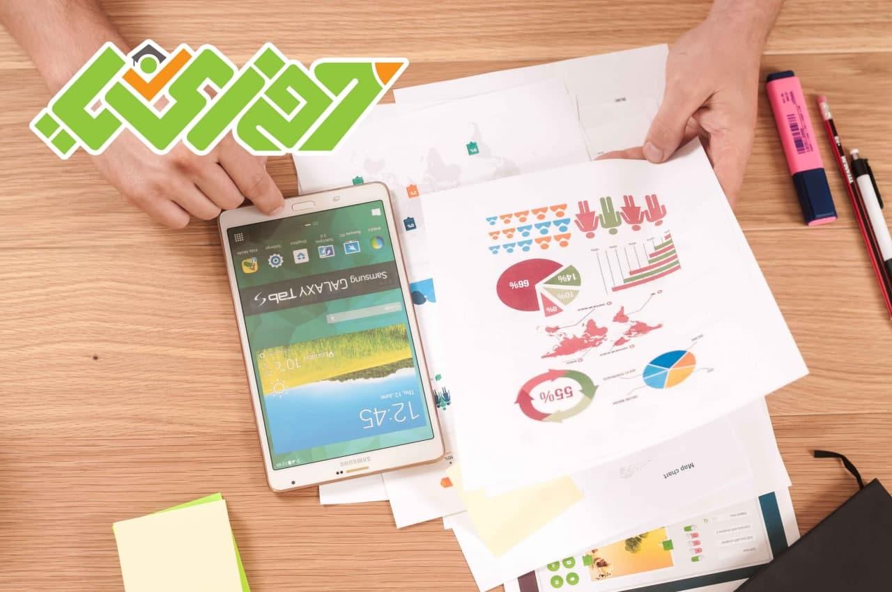 عکس و نمودار به یادگیریت کمک میکنه!